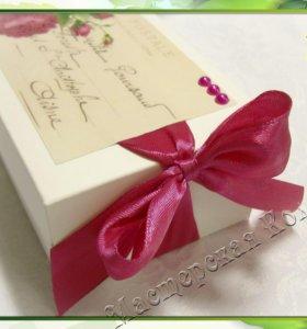 """Коробка подарочная """"Открытое письмо"""""""