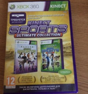 Kinect Sports ultimate collection для Xbox 360