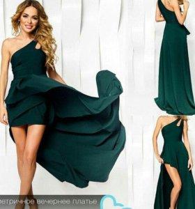 Новое вечернее платье в пол(42-44)
