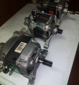 Эл.двигатели для стиральной машины