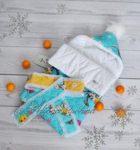 Зимний конвертик для малышей