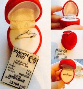 Кольцо с белого золота