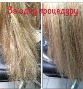 Полировка волос эффект мгновенный.