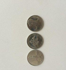 Монеты 2руб