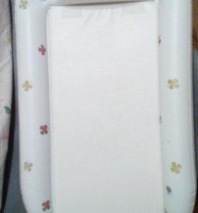 Пеленальная накладка