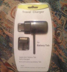 Зарядка на iPhone 4/4s и Samsung tab