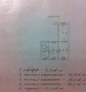 Продам или обменяю 3х комнатную кв