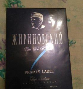 Парфюм Жириновский Private label
