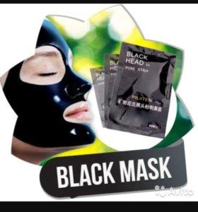 Очищающая маска для лица Black Mask