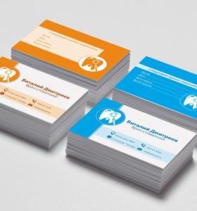 Сайты,визитки, набор текста.