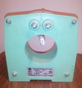 Трансформатор тока ТЗЛМ-1 У2