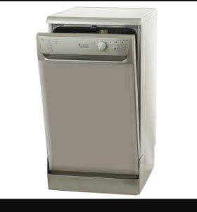 Посудомоечная машина 45 см Аристон