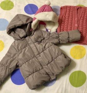 Куртка, шапка и жилетка!