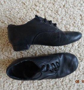 Бальные туфли для мальчика