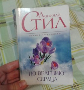 Книга.роман.обмен