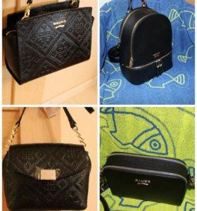 Новые сумочки и рюкзаки Gaude из натуральной кожи