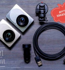 Видеорегистратор Xiaomi1080p Yi Car DVR 165°