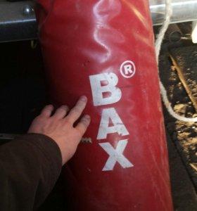 Груша боксерская с резиновым наполнением