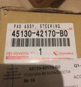 Подушка в руль Toyota Rav 4