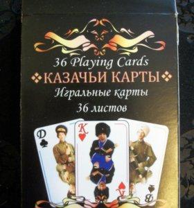 Карты казачьи