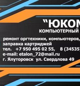 """Компьютерный салон """"ЮКОМ"""""""