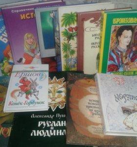 Книги для детей. ( 12 шт)
