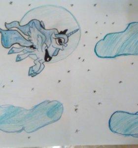 Рисунок пони Принцесса Луна