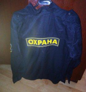 Куртка охраника