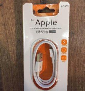 Зарядка для iPhone 7