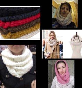 Хамут, шарф новый