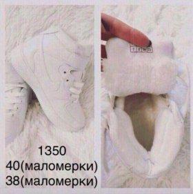 Зимние кроссовки найк