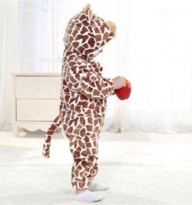 Костюм жирафика!