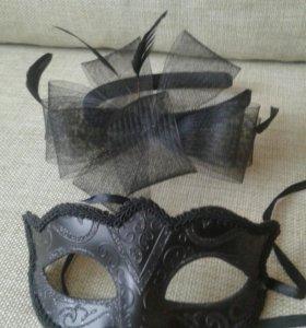 Празднечные аксессуары маска и ободок