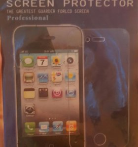 Защитная пленка на телефон(айфон)