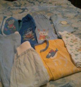 Вещи для мальчика 0-6 месяцев(пакетом)