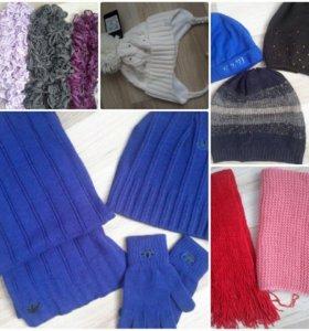 Женские шапочки и шарфы