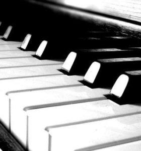 Фортепиано Элегия