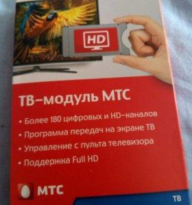 ТВ модуль мтс (новый)