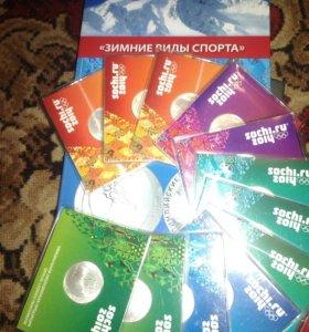 """Коллекция серебряных медалей""""Зимние виды спорта"""""""