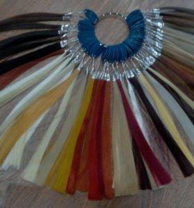 Цветовые круги Hairshop