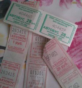 Билеты (в коллекцию)