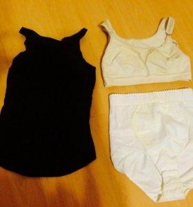 Набор белья до и после беременности