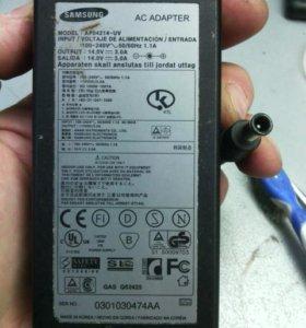 Зарядное устройство для ноутбука SAMSUNG 14V