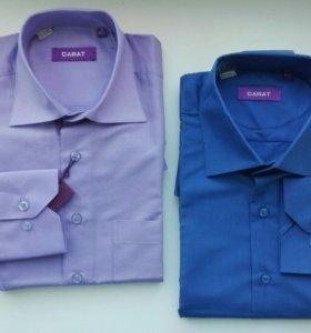Новые рубашки.