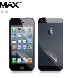 Пленка MAX™ iPhone 5/5s/SE (комплект)