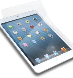 Матовая плёнка MAX™ iPad mini (только перед)