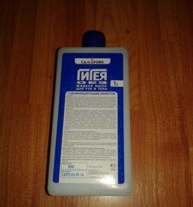Жидкое мыло с дезинфицирующим эффектом