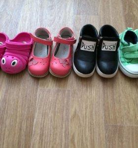Обувь для девочки 23-26размер