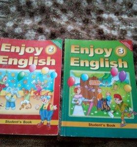 Английский 2-3 класс