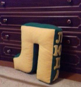 Буква подушка